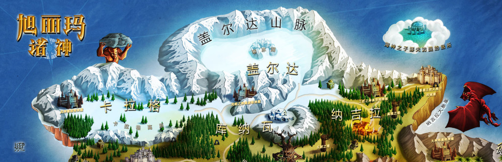 Lords of Xulima RPG Chinese Map
